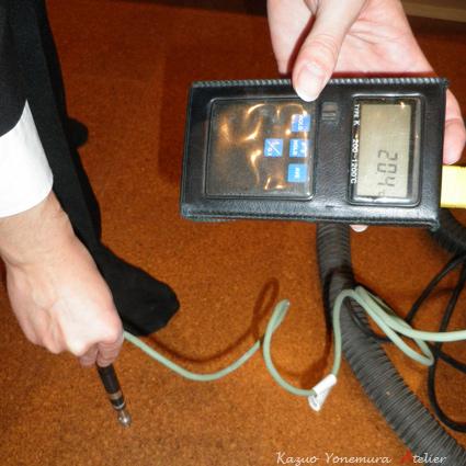 ▲鎌倉稲村ケ崎の家(リフォーム) 床暖房の試運転をしているところ.富士環境開発の床暖房を採用しています.