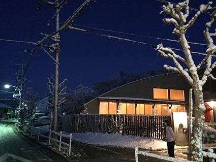 武蔵増戸のR屋根の家